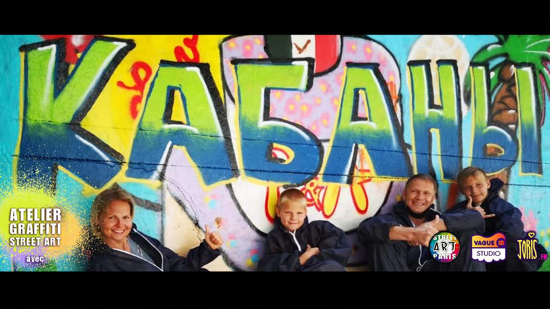 COURS-GRAFFITI-STREET-ART-PARIS-VACANCES-SORTIE-INSOLITE-EN-FAMILLE