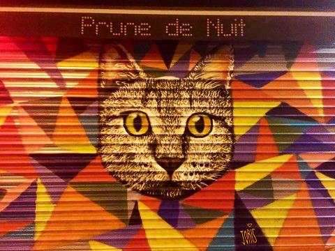 -PRUNE DE NUIT, PARIS - 6-8 rue Marie et Louise 75010 Paris -http://www.justacote.com/paris-75010/bar/prune-de-nuit-2147654.htm